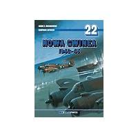 22,Nowa Gwinea 1943-1945