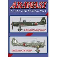 Arawasi Eagle Eye Series No.1