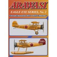 Arawasi Eagle Eye Series No.2