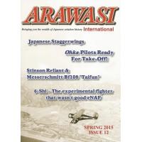 Arawasi International Issue 12 : Spring 2015