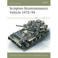 13, Scorpion Reconnaissance Vehicle 1972 - 1994